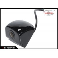 Buy cheap Off Center Image Adjusting BUS Camera System With 4 Different Parking Line Pattern product