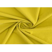 Buy cheap Laminated Cotton Jersey Fabric Organic Breathable With 0.02mm TPU Membrane product