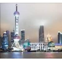 Buy cheap Register the Representative Office in China from wholesalers