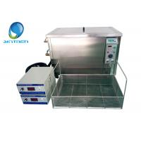 Buy cheap CE Skymen Multi Frequency Ultrasonic Cleaner Stainless Steel 360 Liters product