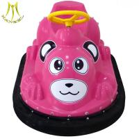 Buy cheap Hansel funny games electronic bumper car machine game for game center from wholesalers