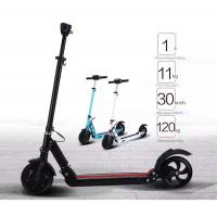 Buy cheap Customized Kids Electric Scooter Mini Smart Scooter With Digital Panel / Display product