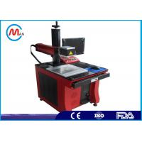 Buy cheap 50w Auto Mini CO2 Laser Marking Machine For Logo Printing Energy Saving from wholesalers