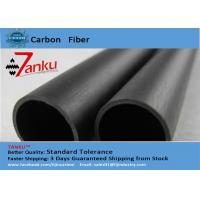 Buy cheap 3k Twill Plain Weave Carbon Fiber Tube 16mm*14mm 1000mm Length from wholesalers