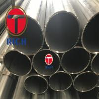 Buy cheap GB24187 Oiled Welded Steel Tube Cold-Drawn Low Carbon Steel Tubes from wholesalers