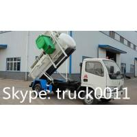 Buy cheap hot sale best price dongfeng pick-up swill collector truck, high quality dongfeng 4*2 LHD/RHD kitchen wastes food truck from wholesalers
