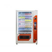 Buy cheap Coffee Vending Machine For Sale Bill & Coin Oprated Vending Machine from wholesalers