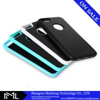 Buy cheap The ANTI-GRAVITV CASE NANO-SUCTION MATERIAL COLORFUL PHONE COVER FOR IPHONE from wholesalers