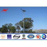 Buy cheap 10m15m 20m Polygon Outdoor Lighting Poles, Street Light Solar Poles Galvanization Steel from wholesalers