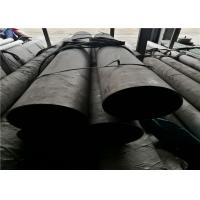 Buy cheap Large Diameter Hastelloy B-2 Stainless Steel Flexible Tubing for Bolier from wholesalers