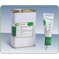 Buy cheap RTV food grade silicone sealant from wholesalers