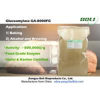 Commercial Powder Glucoamylase Enzyme GA - 8000FG Light Yellow 800000U / g For Food Indusry