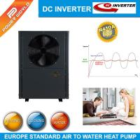 Buy cheap Dual-rotary  Multi - function air to water monobloc heat pump DC inverter heat pump from wholesalers
