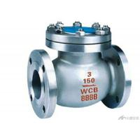 Buy cheap pn16 flanged horizontal swing check valve from wholesalers