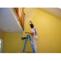 Buy cheap Environment Friendly Waterborne Interior Wall Paint , Artistic Stone Wall Paint from wholesalers