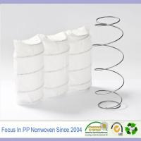 Buy cheap Nonwoven fabric supplier Mattress Covers Mattress Protectors fabric from wholesalers
