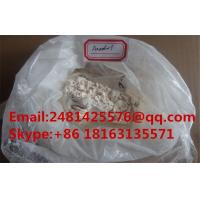 Buy cheap Oxymetholone /99% purity White Powder Anadrol Oral Legal Anabolic Steroids For Muscle Gaining from wholesalers