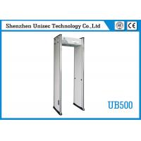 Buy cheap Courts Door Frame Metal Detector Gate  Body Scanner Walk Through Metal Detector For Security Check from wholesalers