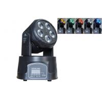Buy cheap 5 in 1 RGBWA 15W LED Wash Lighting Mini Disco Stage Light random strobe from wholesalers