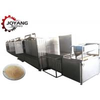 Buy cheap Stainless Steel Industrial Microwave Equipment Powder Drying Medical Drying Machine product