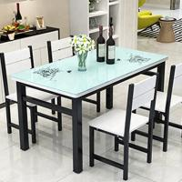 Buy cheap Glass Dining Room Table And Chairs Modern Home Furniture With High Durability from wholesalers