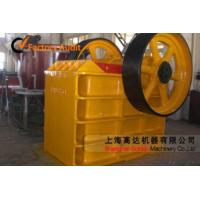 Buy cheap Large Capacity, Stable Performance, Low Noise  Of  Stone Jaw Crusher from wholesalers