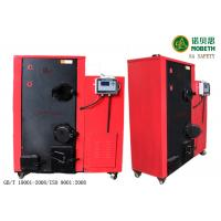 Buy cheap Red 50KG Biomass Steam Boiler With Spiral Conveyor , Wood Pellet Fired Boiler from wholesalers