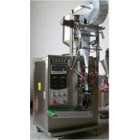 Buy cheap Automatic Liquid Packaging Machine from wholesalers