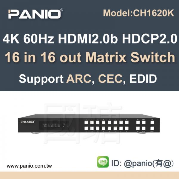 Buy cheap True 4K HDMI Matrix 16 in 16 out Switch with 18Gbps with ARC Function from wholesalers