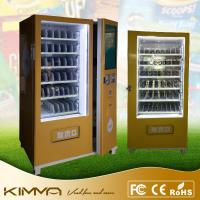 Buy cheap Two cabinets large capacity touch screen media combined vending machine from wholesalers