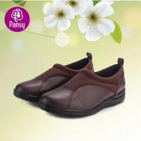 Buy cheap Pansy Comfort Shoes Antibacterial Casual Shoes from wholesalers