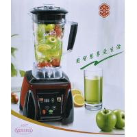 Buy cheap Electric Soybean Milk Fruit And Vegetable Juicer 2200w 220v-240v from wholesalers