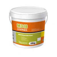 Buy cheap Dispersion Epoxy Floor Primer For Processing Absorbent Concrete / Cement Floor from wholesalers