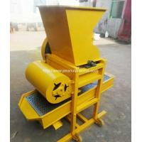 Buy cheap Mini Peanut Shelling Machine for Sale from wholesalers