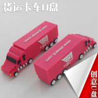 Buy cheap Truck shaped usb flash drive 128GB from wholesalers