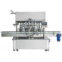 Buy cheap 50ml Perfume Small Scale Bottle Filling Machine Automatic Negative Pressure Type CE Marked from wholesalers