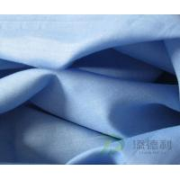 Buy cheap polyester plain dyed fabric from wholesalers