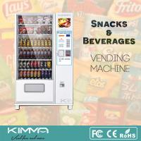 Buy cheap Coffee Bulk Combo Vending Machine Dispenser With 10 Inches LCD Advertising Display from wholesalers