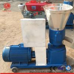 Buy cheap Organic Fertilizer Pellet Mill Machine , Manure Pellet Machine Small Floor Area from wholesalers