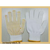 Buy cheap Bleached white cotton string knitted PVC dot work gloves from wholesalers