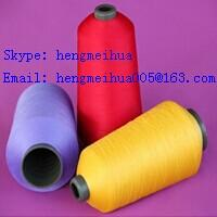Buy cheap Polyester Textured Yarn 70D/96F/1 from wholesalers