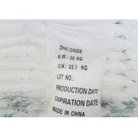 Buy cheap CAS No. 1314-13-2 Anticorrosive Zinc White Nontoxic For Metals Surface 99.5% product