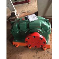 Buy cheap spur gear speed reducer gearbox for paper making machine and equipment from wholesalers