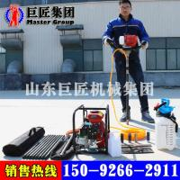 Buy cheap BXZ-1 Portable core drilling rig backpack geological core drilling rig from wholesalers
