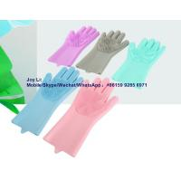 Buy cheap 2019 hot selling silicone brush scrubber gloves heat resistant for dish wash from wholesalers