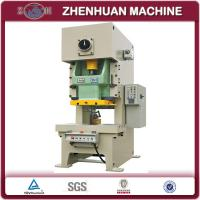 Buy cheap Eccentric punch press with pneumatic clutch from wholesalers