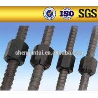 Buy cheap High strength nut for PT bar, screw threaded seel bar from wholesalers