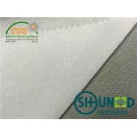 Buy cheap Colorful Garments Stretch Interfacing 100% Polyester Circular Knit from wholesalers
