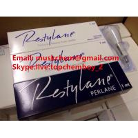 Buy cheap Natural Safety Reyoungel Dermal Filler Enhancement HA Cross Linked Injection from wholesalers
