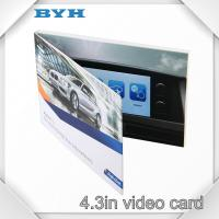 Buy cheap 7in video card from wholesalers